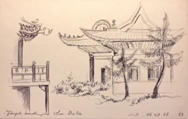 Ulan Bator - Temple