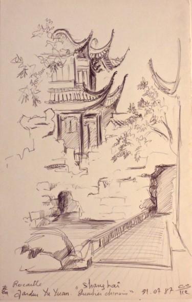 jardin Yu Yuan
